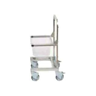 Robot Coupe Adjustable Trolley 3 Heights for Gastronorm 1/1
